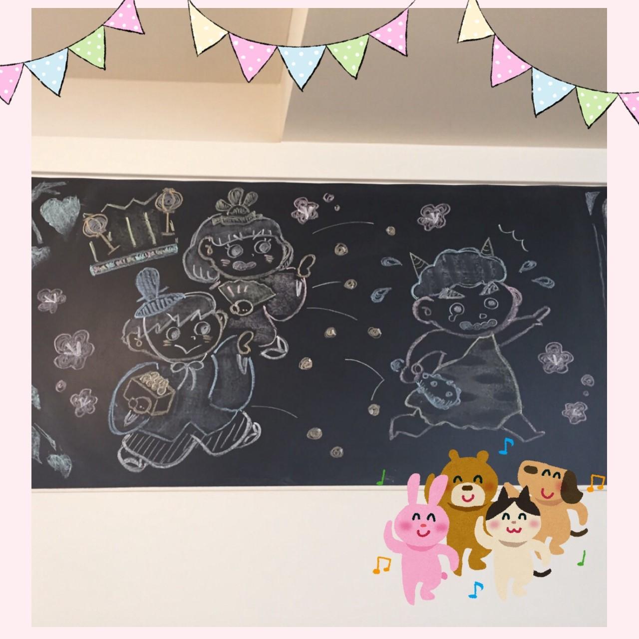 2017ヒナ鬼黒板